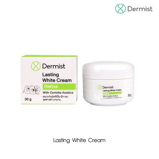 Review Lasting White Cream
