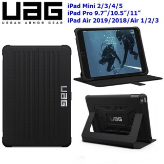 Review UAG (ใส่ปากกาได้) iPad mini 2-5/iPad10.5/Air3/New iPad 9.7/Pro11/Air1/2