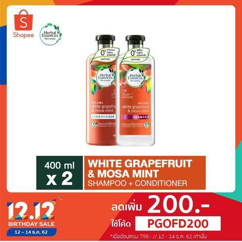 Herbal Essences White Grapefruit & Mosa Mint Value Set 400ml เฮอร์บัลเอสเซนท์ สุดคุ้ม แชมพู+ครีมนวดไ