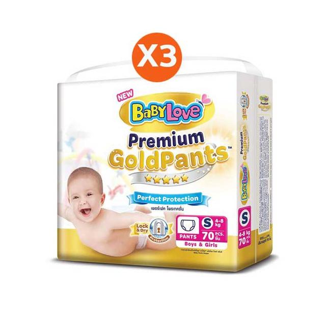 [ขายยกลัง]กางเกงผ้าอ้อม BabyLove Premium Gold Pants Perfection Protection x 3 แพ็ค