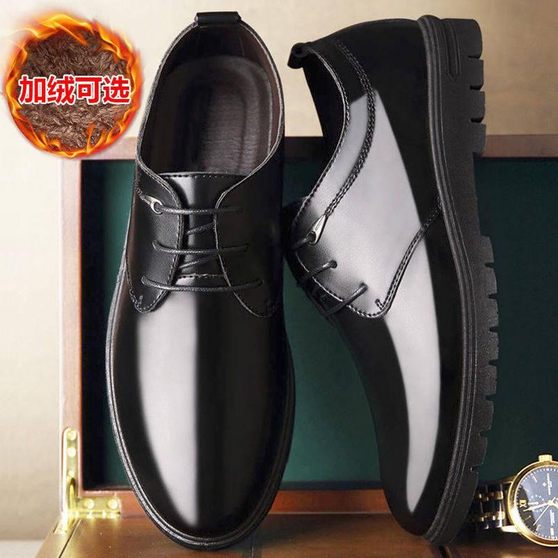 รองเท้าคัชชูผู้ชาย รองเท้าชาย ฤดูใบไม้ผลิรองเท้าหนังสีดำผู้ชายเกาหลีผู้ชายธุรกิจชุดอังกฤษสีดำรองเท้าผู้ชาย