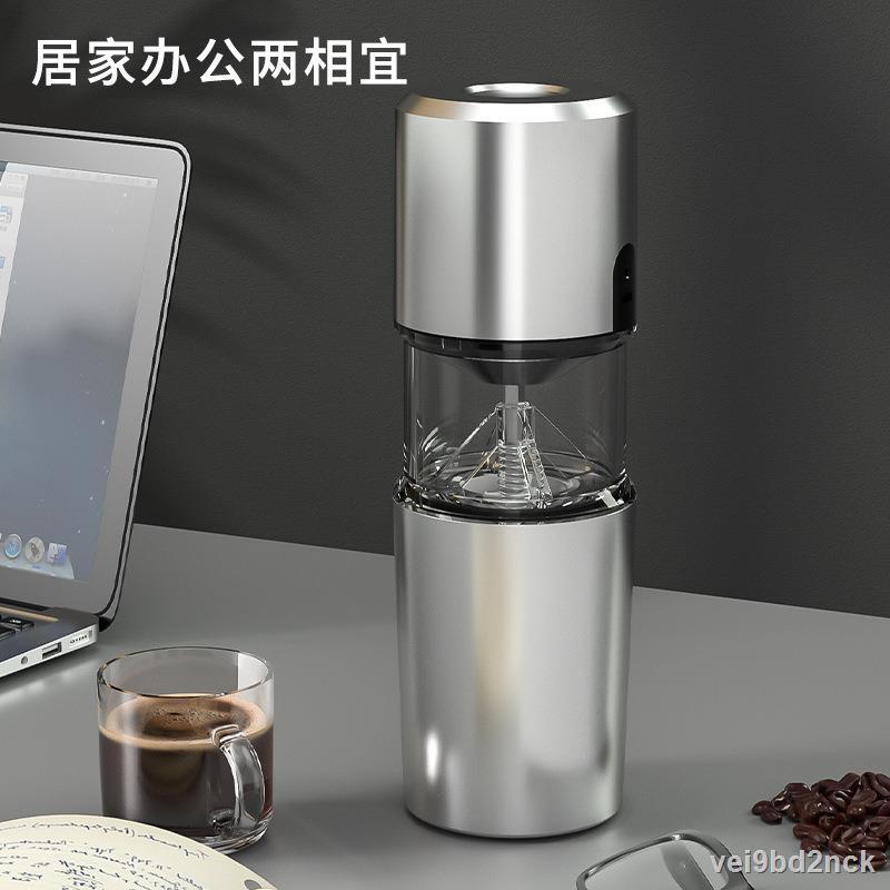 เครื่องชงกาแฟแบบพกพาอเมริกัน, เครื่องบดเมล็ดกาแฟทำมือในครัวเรือนคนเดียว, เครื่องบดไฟฟ้าขนาดเล็ก11