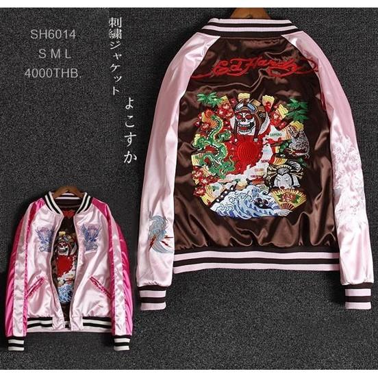 SUKAJAN พรีเมียมเกรด Japanese Souvenir Jacket  แจ็คเกตซูกาจันลาย  ED HARDY SKULL