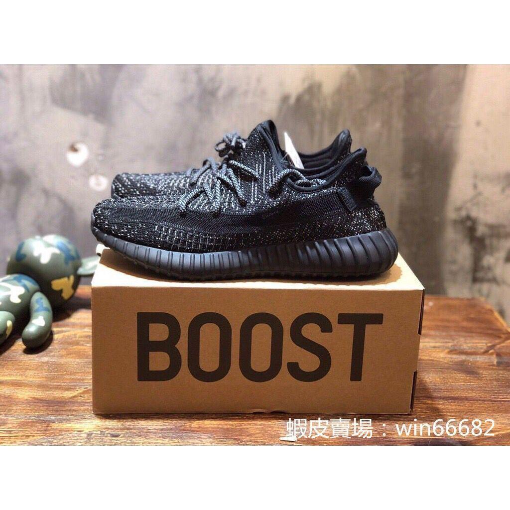 """[จุดถ่ายทำจริง] ดารานักดำ Adidas Yeezy Boost 350 V2 \""""BLACK STATIC\"""" FU9007"""