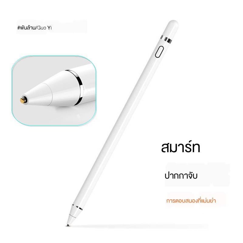 【สไตลัส】Apple pencil stylus ipad pro3 tablet capacitive pen 6 anti-Mistouch fine tip
