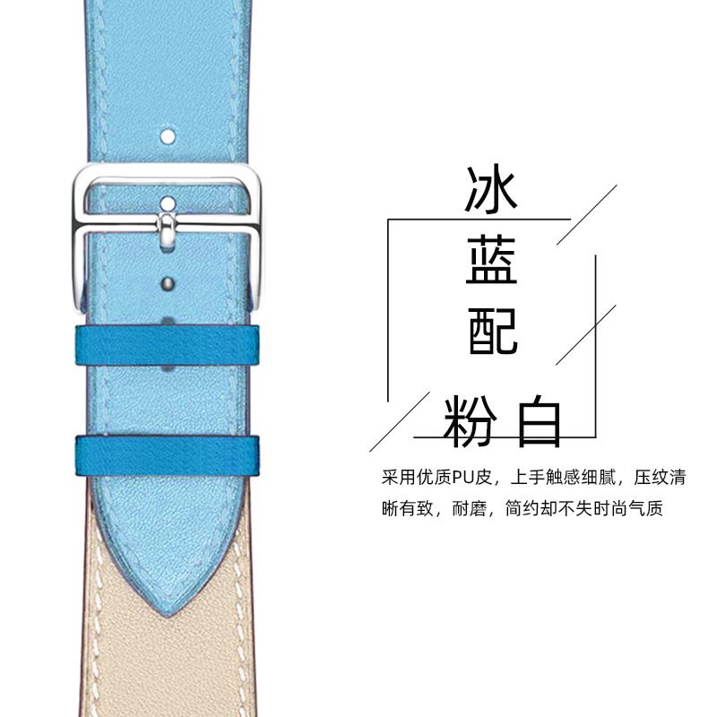 PRuG ☄ミบังคับ Apple Watch iwatch6สาย applewatch3/4/5/SE/6สายรัดข้อมือหนัง iPhone series5เปลี่ยนเข็มขัดแฟชั่น unisex Appl