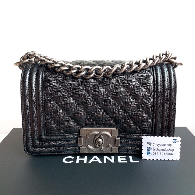 "NEW Chanel Boy 8"" in Black Caviar RHW Holo:26xxxxx"