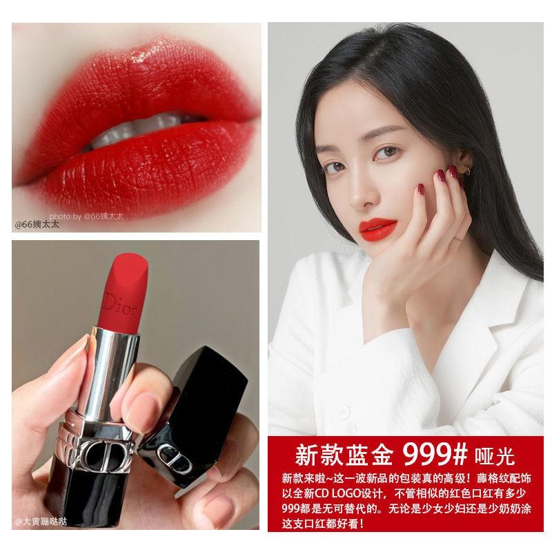 ∋✎♦ลิปสติก Dior Dior new blue gold 999 matte moisturizing velvet 888 lipstick แบรนด์ใหญ่แท้ 740/772