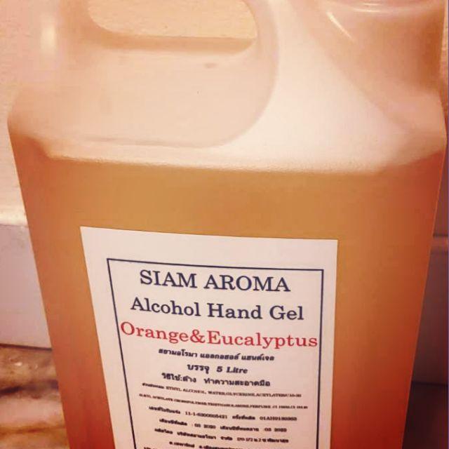 เจลล้างมือ เจลแอลกอฮอล์75% ขนาด 5000ml(5 ลิตร)