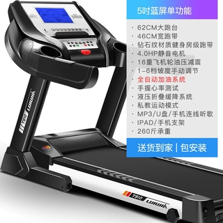 Home version T910 treadmill small folding ultra-quiet multifunctional indoor gym special