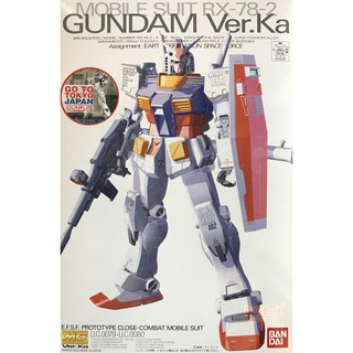 Review MG RX-78-2 Gundam  Ver.Ka