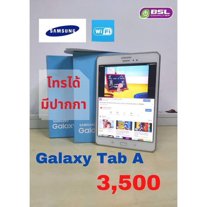 สุดคุ้ม SAMSUNG Galaxy Tab A มือสอง Tablet แท็บเล็ตมือสอง