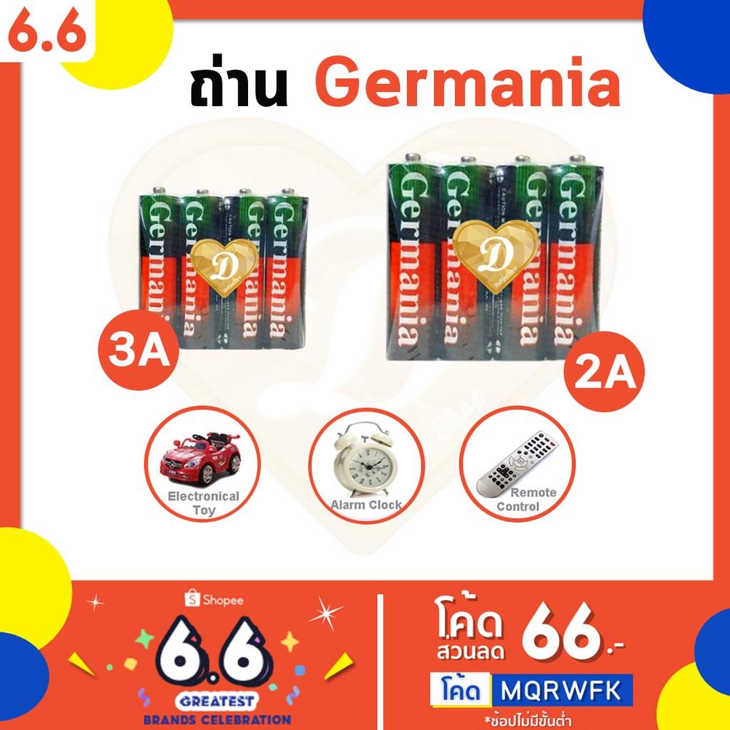 ถ่าน Germania ได้4ก้อน‼️ ราคายกแพ็ค ถ่านaa ถ่าน2a ถ่านaaa ถ่าน3a ถ่านวิทยุ ถ่านของเล่น.