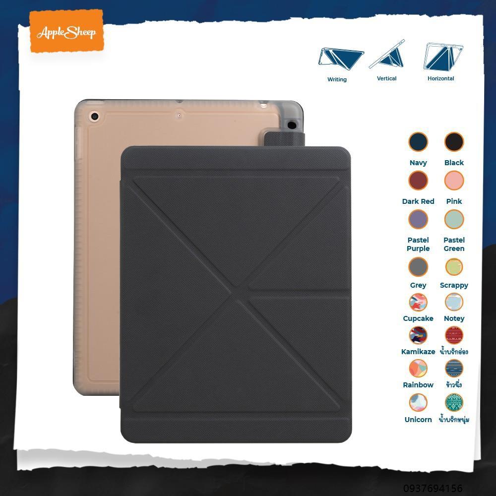 "[⚡Flash Sale ⚡] Sheep Origami เคส iPad 9.7"" Gen6 2018 เคสไอแพดคุณภาพดีที่สุดจาก AppleSheep มีที่เก็บปากกา Apple Pencil พ"