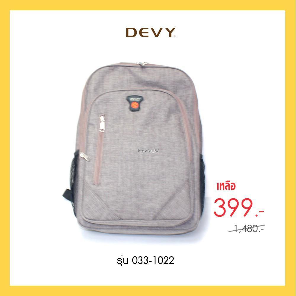 ส่งจากกรุงเทพ▧DEVY กระเป๋าเป้ผู้ชาย รุ่น 033-1022