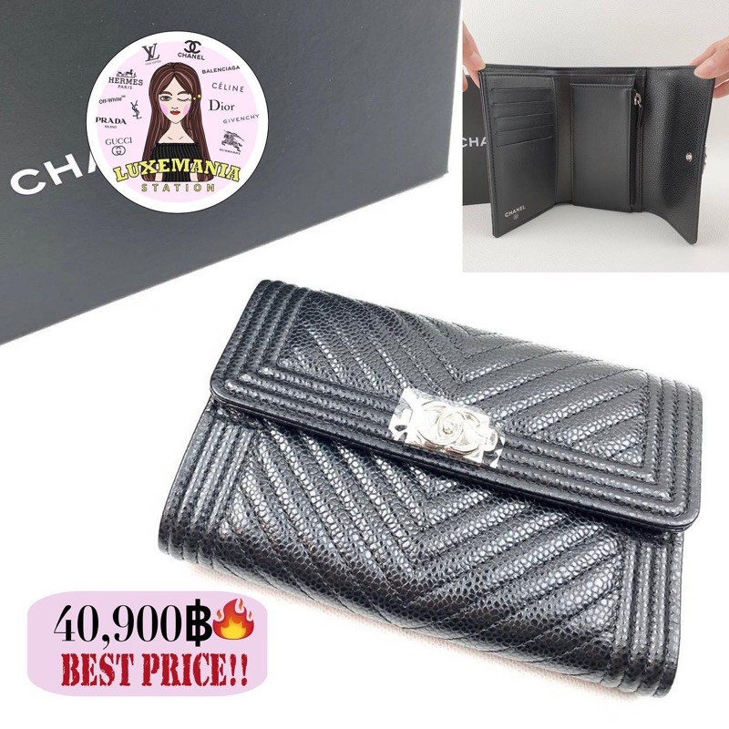 👜:  New!! Chanel Tri-fold Medium Wallet Boy Chevron Black SHW Holo29