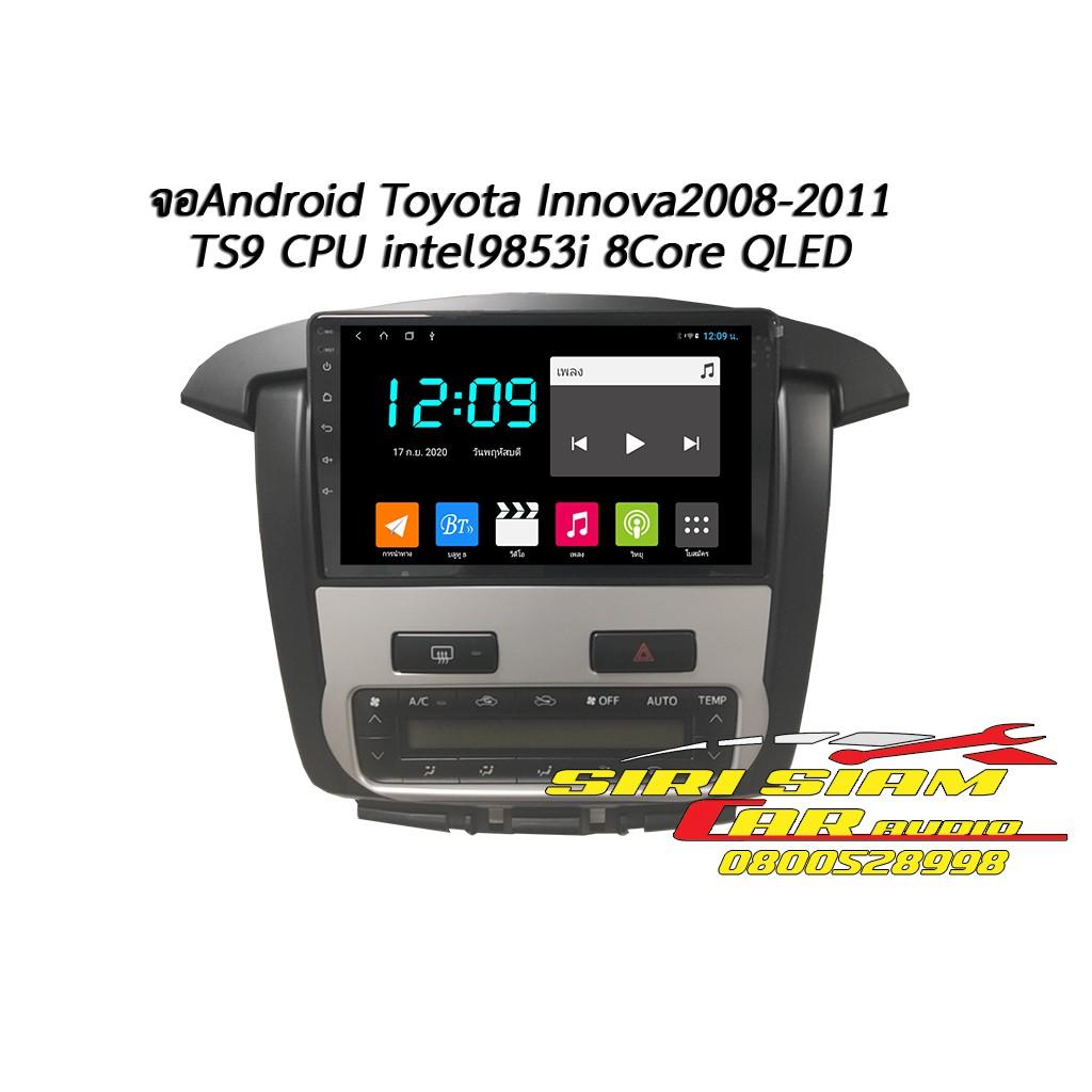 จอแอนดรอยด์ innova2008-2011 จอขนาด9นิ้ว เครื่องเสียงติดรถยนต์จอแอนดรอยด์ จอแอนดรอยด์ติดรถยนต์ จอAndroid Innova