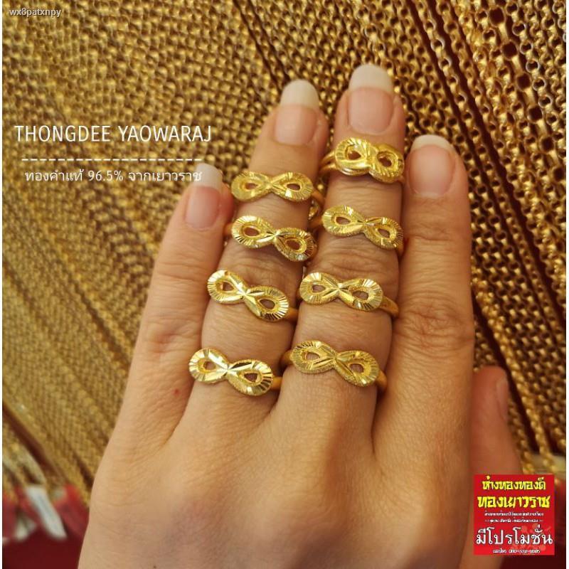 ราคาต่ำสุด✖แหวนทองแท้ครึ่งสลึง แหวนทองแท้ แหวนอินฟินิตี้