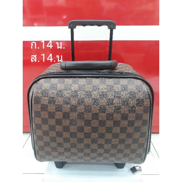กระเป๋าล้อลาก กระเป๋าลาก กระเป๋าเดินทางล้อลาก กระเป๋าลาก ขนาด 14 นิ้ว