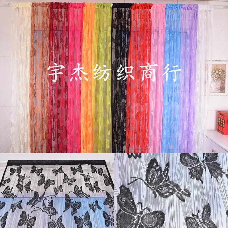 ม่านด้ายผีเสื้อ jacquard การค้าต่างประเทศม่านประตูม่านแขวนม่านฉากกั้นม่านเกาหลีผ้าม่านสำเร็จรูปสินค้าผู้ผลิตจัดหา