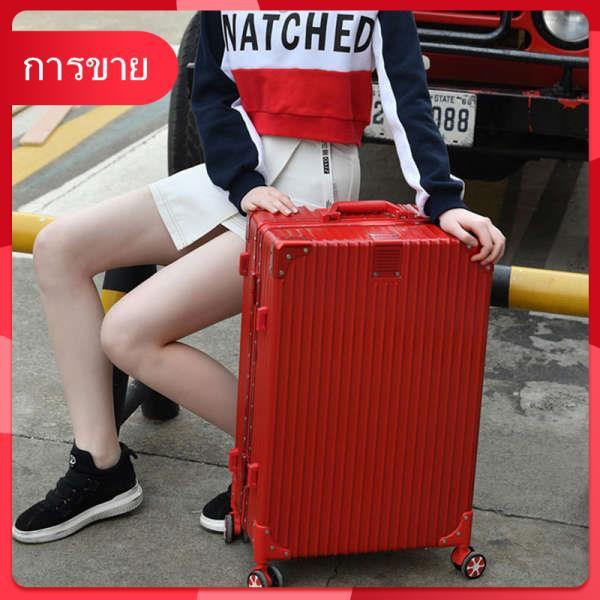 กระเป๋านักเรียน ins สุทธิสีแดงใหม่รถเข็นล้อสากล 24 ชายและหญิงเดินทางรหัสผ่านซองหนัง 20 เวอร์ชั่นเกาหลี
