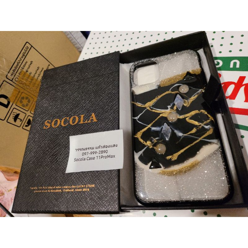 Socola Case IPhone11ProMax มือสอง