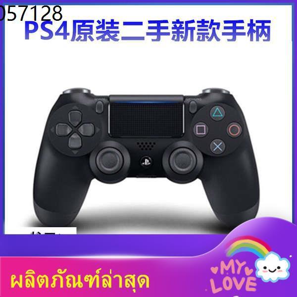 จอยเกมส์สำหรับมือถือ จอยเกมส์ จอยเกมส์ pc ps4 แผ่นมือ2 จอย ps4 ✸Sony PS4 ตัวควบคุมเกมต้นฉบับมือสอง SLIM PRO คอนโทรลเลอร์