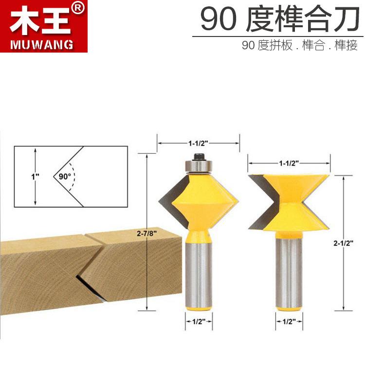1/2มือจับ เครื่องกัดงานไม้คุณภาพสูง 90°เครื่องตัดไม้,เครื่องตัดไม้,เครื่องตัดไม้