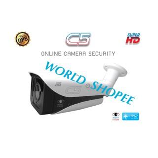 PSI กล้องวงจรปิด รุ่น SUPER HD C5 ONLINE CAMERA SECURITY กล้อง ดู กันขโมย กล้อง PSI C5 กล้องกลางคืน กล้อง PSI OCS C5
