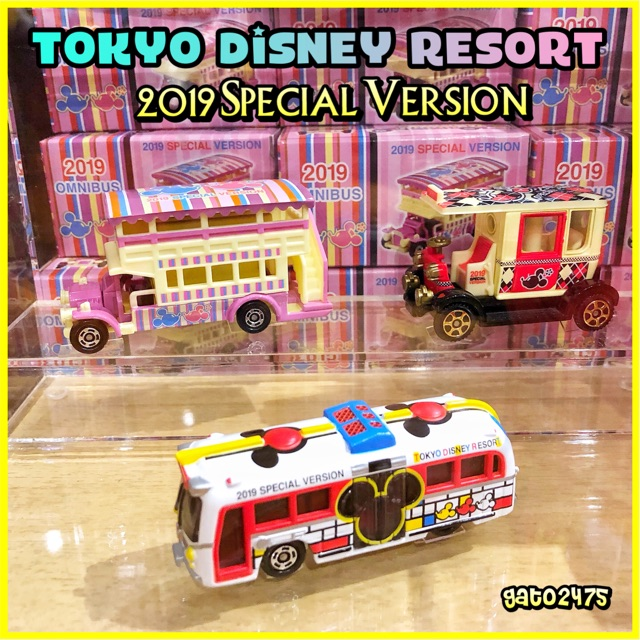 Tomica Disney Vehicle Collection 2018 Tokyo Disney Resort Limited