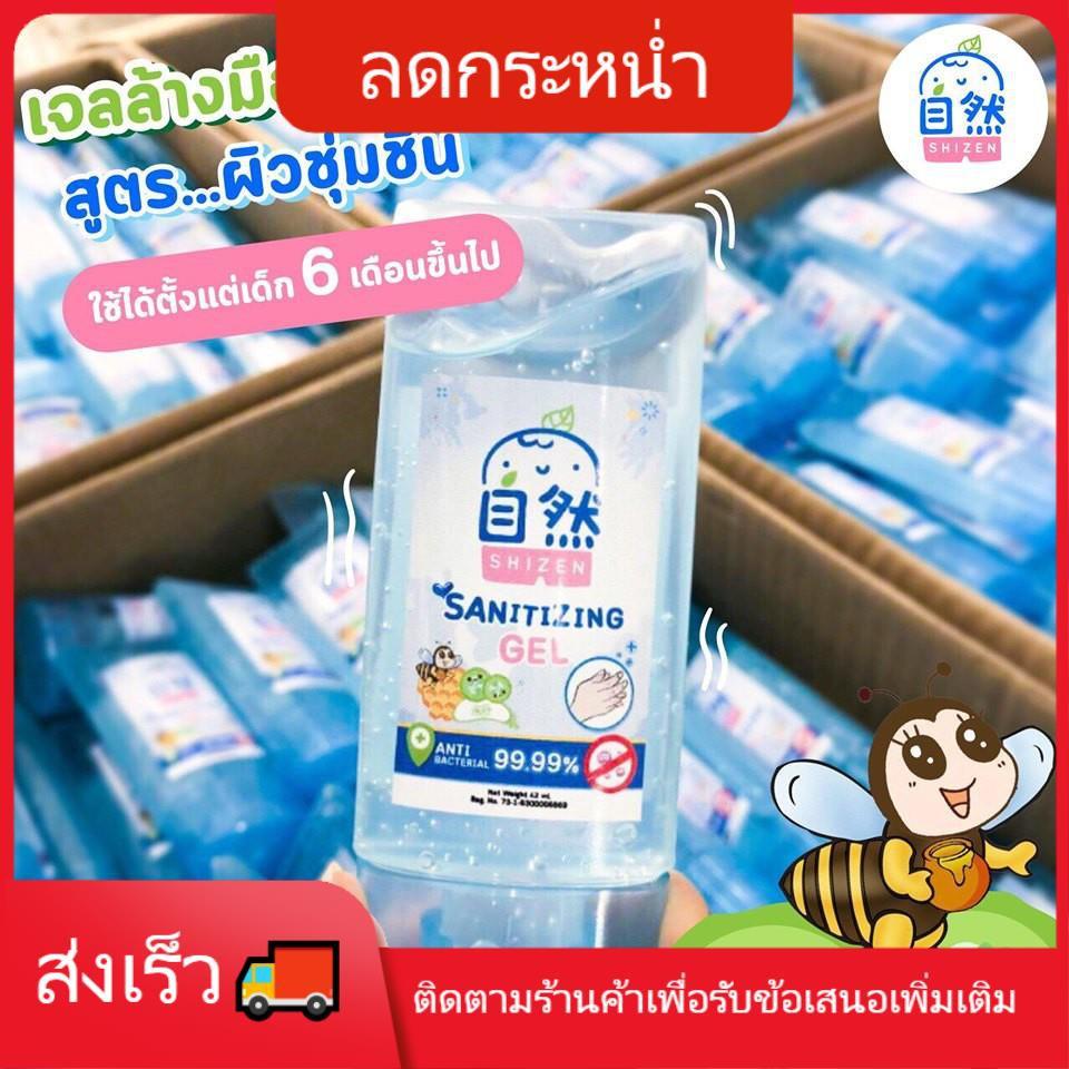kirei hand sanitizer spray 🐯เจลล้างมือ🐯 เจลล้างมือเด็ก  แอลกอฮอร์เจล สำหรับเด็ก ล้างมือโดยไม่ต้องใช้น้ำ