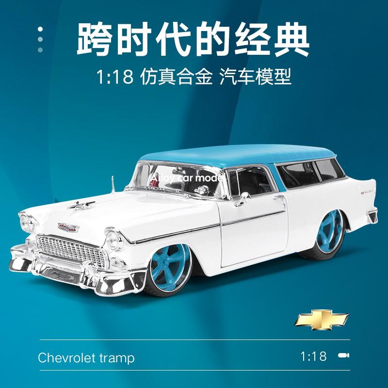 Meritor Figure 1: 18 1955 Chevrolet Bel โมเดลรถจําลองของเล่นสําหรับเด็ก