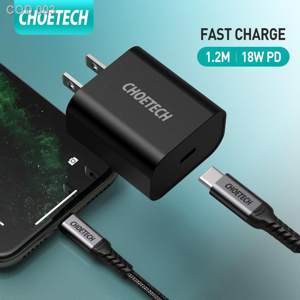 【ราคาถูก】[CHOETECH] สายชาร์จไอโฟน PD 18W สายชาร์จ type c to lightning 30W Apple MFi Certified สายชาร์จไอโฟน, Charging Ca
