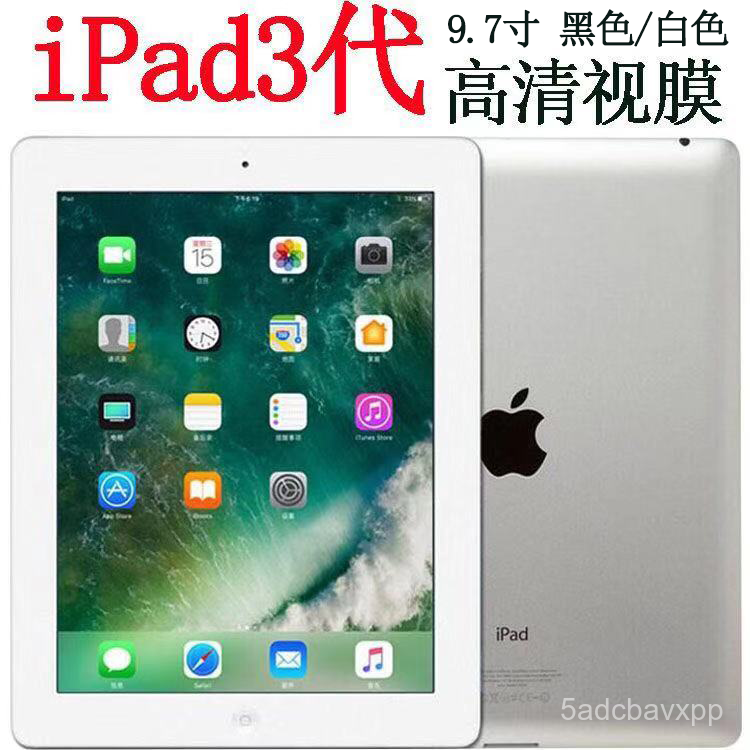 Appleคอมพิวเตอร์แท็บเล็ต Apple  มือสองipad 2018 ipad5/4/3  ipad mini4