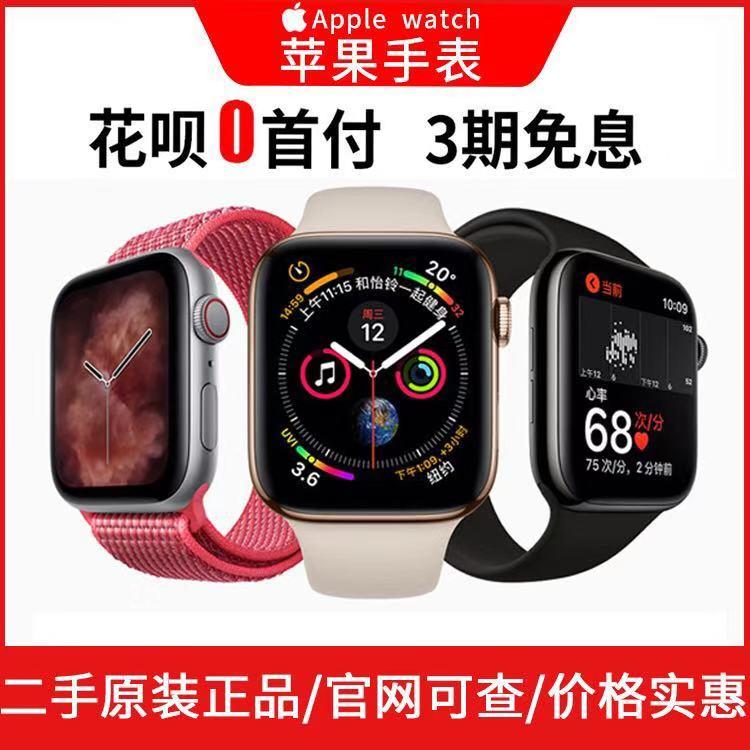 กีฬา4Swatchsมือสองโทรศัพท์seApple แท้4รุ่นสมาร์ท5sนาฬิกาผู้ชายiWatch32 apple