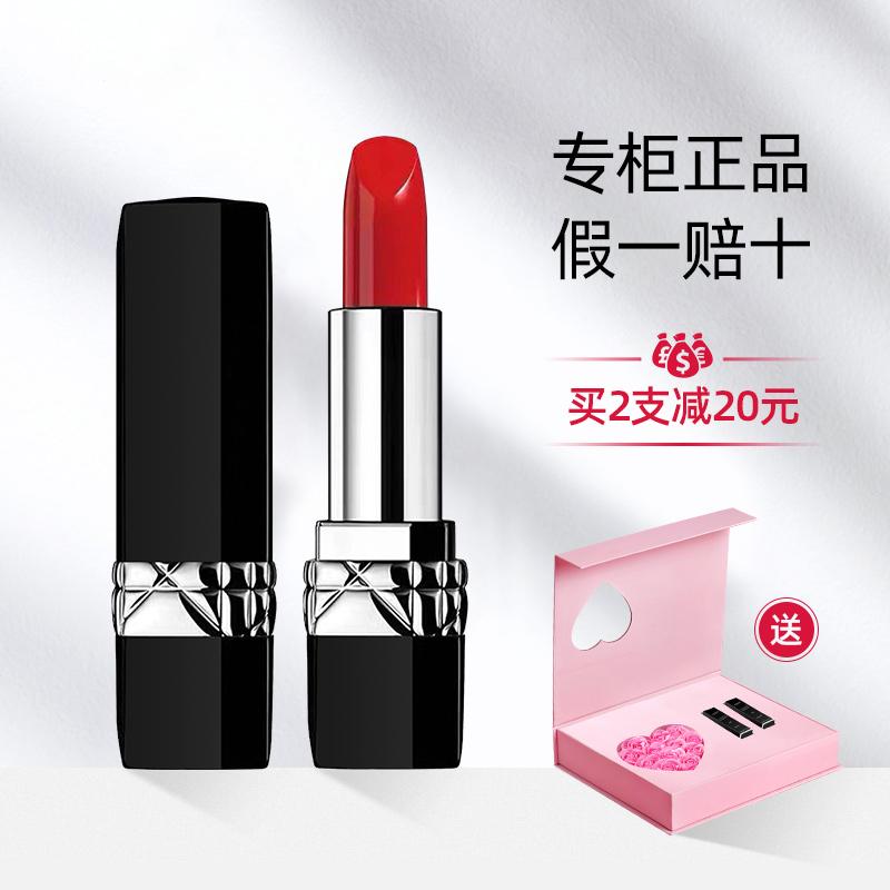 ≚✯shopeethของแท้ Dior Dean Lipstick Moisturizing 999 Lipstick Matte แบรนด์ใหญ่888เฉพาะแบรนด์เรือธงของขวัญวันวาเลนไทน์