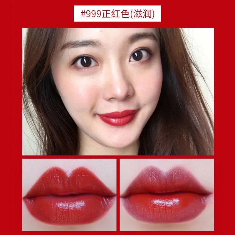 Explosive lipstick genuine Dior Dior lipstick genuine Dior 999 matte red 888/740/641 flame blue gold lipstick