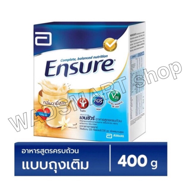 Ensure นมผง ถุง 400G วนิลา refill Ensure อาหารสูตรครบถ้วน แบบถุง 400กรัม