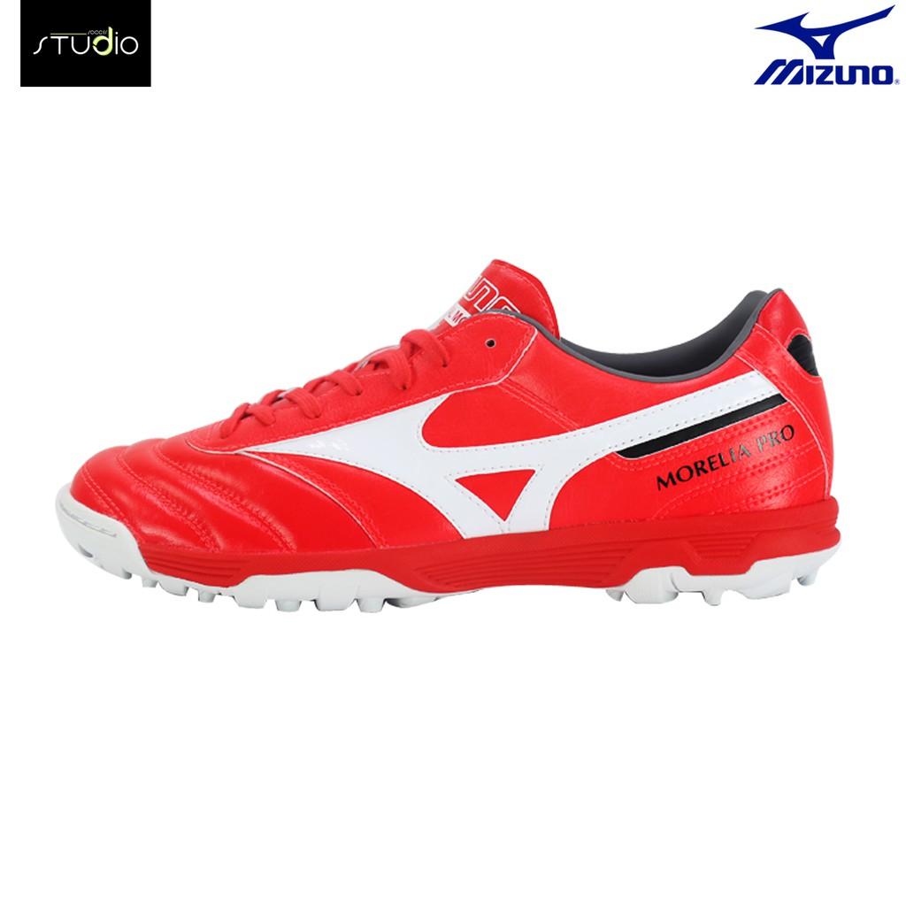 รองเท้าฟุตบอลหญ้าเทียม MIZUNO MORELIA II PRO AS