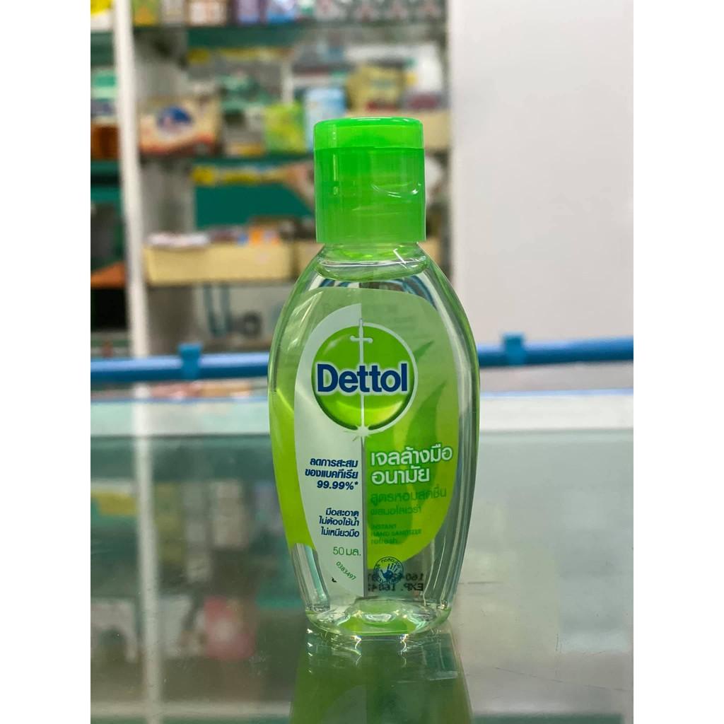Dettol เดทตอล เจลล้างมืออนามัย 50 มล (ขวดเขียว)
