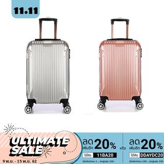 กระเป๋าเดินทาง 20/24 นิ้ว 8 ล้อคู่ 360 ํ POLYCARBONATE รุ่น GTC06
