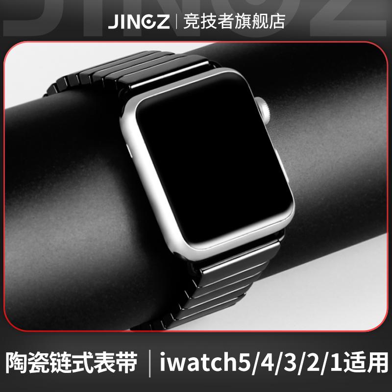คู่แข่งสามารถใช้งานได้applewatch6สายนาฬิกาสำหรับ Appleiwatch5/4/3/2S โซ่สแตนเลส42mm38/44/40ชายสากลiphone series S6/--