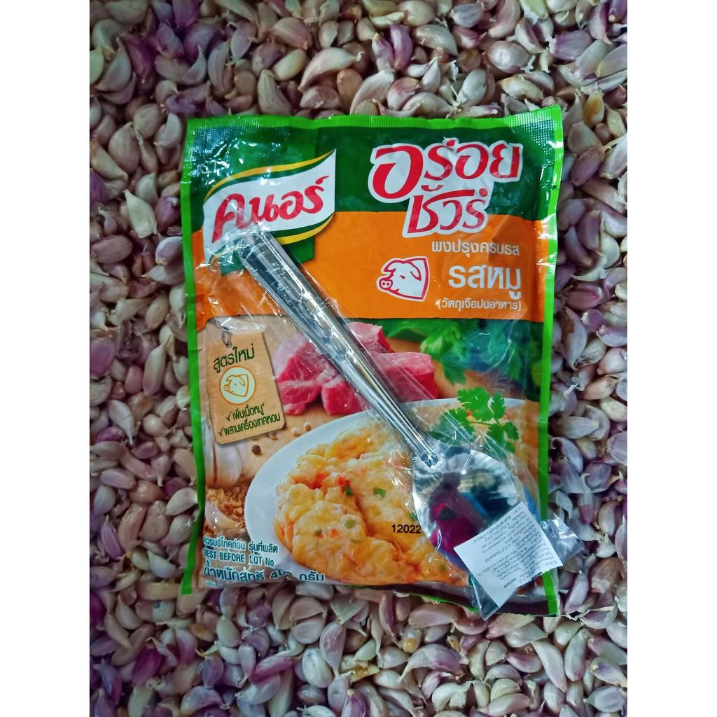 อร่อยชัวร์ 400 กรัม ผงปรุงครบรส(รสหมู) วัตถุเจือปนอาหาร