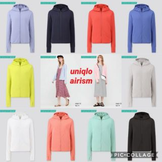 Uniqlo airism uv cut ช้อปแท้ S - 2XL