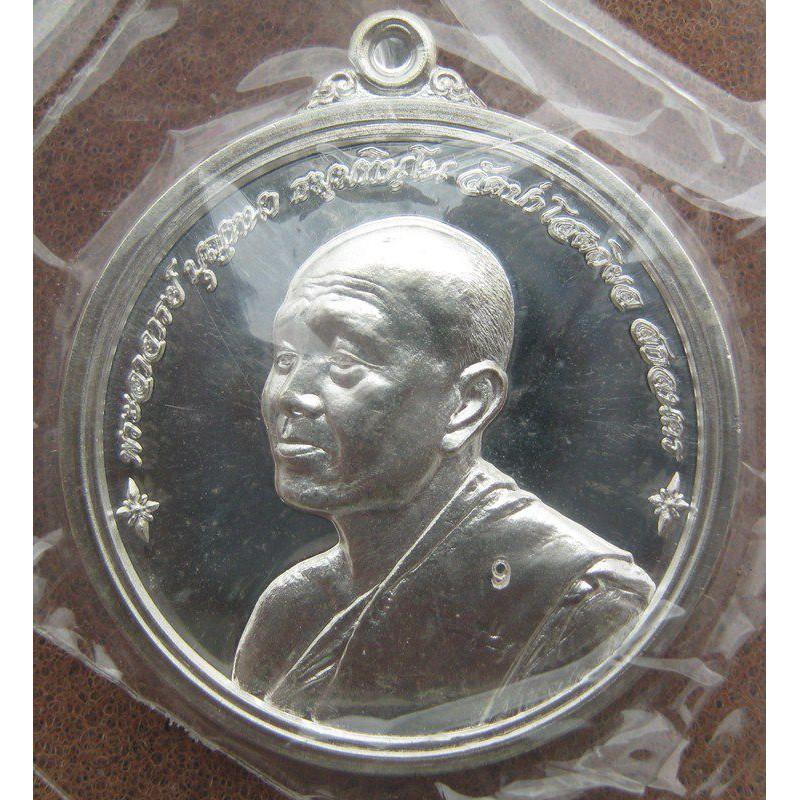 เหรียญหลวงปู่บุญหนา ธัมมธินโน เนื้อเงิน รุ่นยันต์ดวง กรรมการ หลังเรียบ สภาพสวย ผิวกระจก