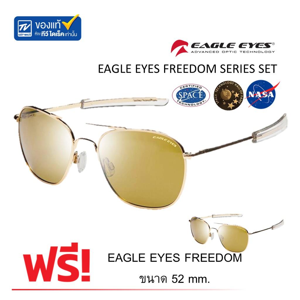 924491fa58 TVDirect แว่นกันแดด EAGLE EYES รุ่น FREEDOM SERIES SET