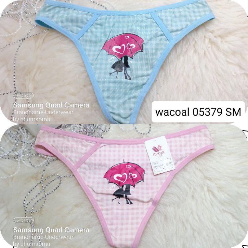 Wacoal (วาโก้) Size SM ชุดชั้นใน/กางเกงชั้นในทรงจีสตริง(G-string) Wacoal05379