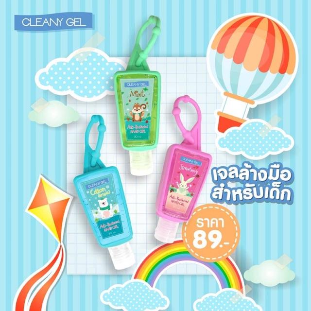 Cleany Gel (คลีนนี่ เจล) เจลล้างมือสำหรับเด็กและทุกคนในครอบครัว แบบมีสายคล้อง