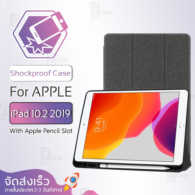 Qcase - เคส Apple iPad 10.2 2019 7th Gen มีช่องเสียบปากกา เคสผ้า Case Silicone Tablet With Built-in Apple Pencil Holder