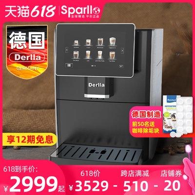 ょれกาแฟเครื่องชงกาแฟอัตโนมัติ Derlla ของเยอรมันเครื่องทำฟองนมบดขนาดเล็กในครัวเรือนแบบบูรณาการการบดสดเชิงพาณิชย์ของอิตาลีแ
